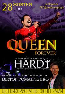 QUEEN Forever. HARDY Orchestra и Виктор Романченко