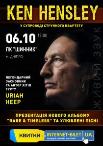 Ken Hensley - «Rare and Timeless» Ukrainian tour-2018