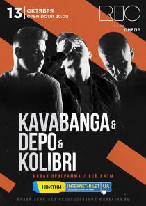 Kavabanga & Depo & Kolibri