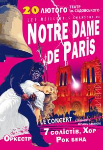 NOTRE DAME de PARIS  Le Concert
