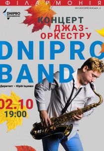 Концерт джаз-оркестра «Dnipro band»