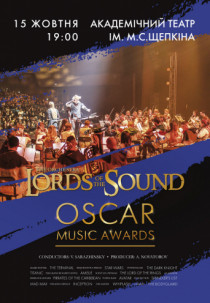 Lords of the Sound « OSCAR MUSIC AWARDS»