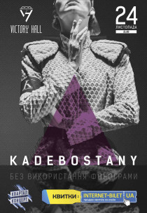 KADEBOSTANY