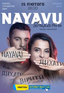 NAYAVU. Дышать - концерт презентация