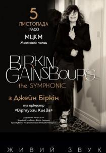 BIRKIN / GAINSBOURG: LE SYMPHONIQUE