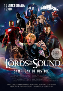 "Lords of the Sound ""SYMPHONY of JUSTICE»"
