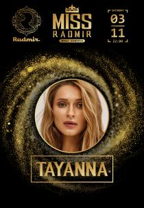 TAYANNA в рамках конкурсу Міс Радмір