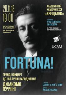 «O Fortuna» Гранд-концерт к 160-летию рождения Джакомо Пуччини