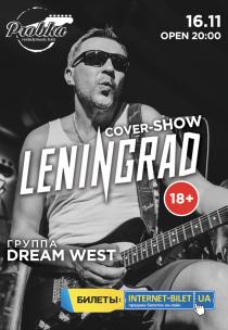 LENINGRAD: cover-show