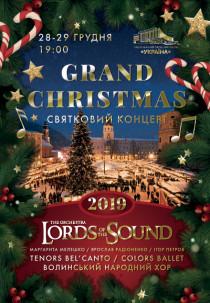 "Lords of the Sound ""GRAND CHRISTMAS"" Праздничный концерт!"