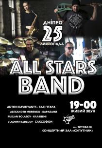 ALL STARS BAND