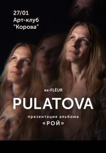 PULATOVA