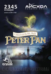 """НОВОГОДНИЙ СПЕКТАКЛЬ НА ЛЬДУ ДЛЯ ВСЕЙ СЕМЬИ """"PETER PAN"""""""