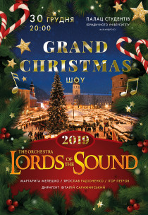 GRAND CHRISTMAS от LORDS OF THE SOUND