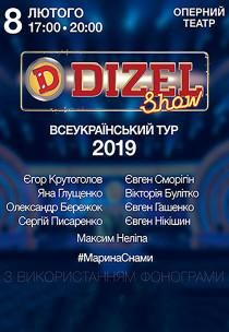 Dizel Show (20:00)