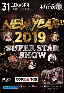 NEW YEAR 2019 SUPER STAR SHOW
