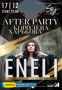 """Концерт Eneli на after-party """"Королева Харкова"""""""