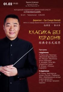 Афиша концертов харьков на 2016 нур театр афиша