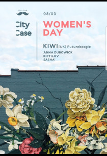 Women's Day: City Case - Kiwi