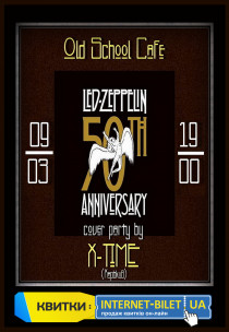 Led Zeppelin cover show