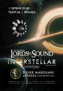 "Lords of the Sound ""Interstellar Concert"" за участю Didier Marouani (Space)"