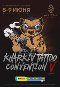 KHARKIV TATTOO CONVENTION ( 8-9 июня)