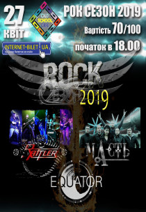 ROCK SEZON HARD NIGHT