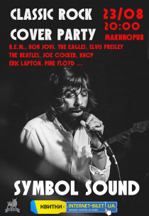Classic Rock Cover Party by Symbol Sound