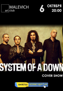 System of a Down cover party