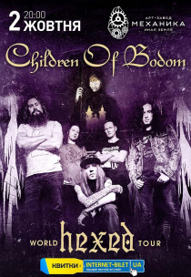CHILDREN OF BODOM HEXED TOUR 2019