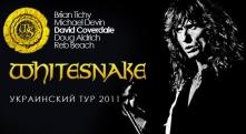 Whitesnake и David Coverdale едут взорвать Украину!