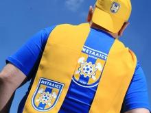Билеты на футбол: Металлист (Харьков) - Динамо (Киев)