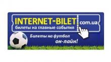 Интернет-билет официальный продавец билетов на домашние матчи ФК Металлист