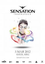 Билеты на Sensation Innerspace в Киеве появятся в продаже с 14 февраля