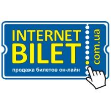 Интернет-билет празднует свою первую годовщину