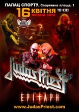 На нашем сайте появилась добавка билетов в Gold-зону на Judas Priest