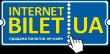 График работы Киевского офиса во время Пасхальных праздников
