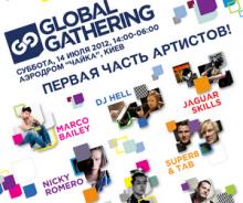 Первые 8 артистов Global Gathering в Киеве!
