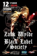 Выступление BLACK LABEL SOCIETY & ZAKK WYLDE дополнит Stoned Jesus