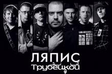 Ляпис Трубецкой выступит на нулевом дне Джаз Коктебеля