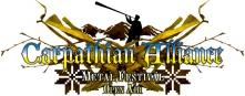 Смотрим официальное видео CARPATHIAN ALLIANCE METAL FESTIVAL open air 2012