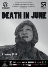 Смотрим промо-ролик Death in June в Киеве
