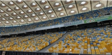 Смотрим свои места на Евро-2012