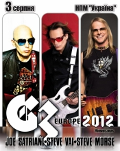 Концертное видео G3: Steve Vai, Joe Satriani, Steve Morse