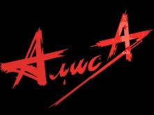 Концерт группы «Алиса» перенесен