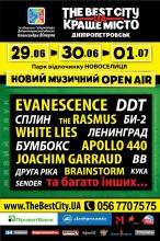Расписание сцены «открытие» на TheBestCity.ua