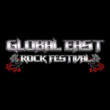 Интернет-билет начал выдачу денег за VIP-места на Global East