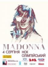 В сети появился бэкдроп с концерта Мадонны