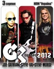 Джо Сатриани (Joe Satriani) и Стив Вай (Steve Vai) рассказали о предстоящем туре