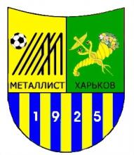 Новый футбольный сезон с Металлистом